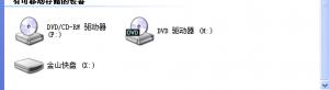 如何使用网盘免费实现QQ聊天记录同步