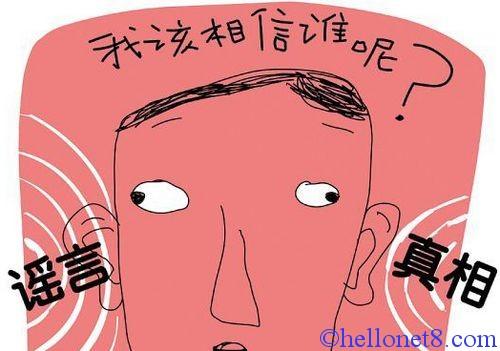 新浪微博与腾讯微博暂停评论功能