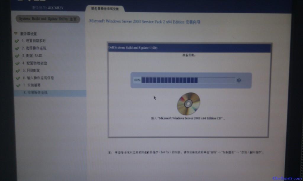 Dell 2950 windows2003 64位操作系统安装步骤