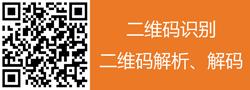 qcdecode
